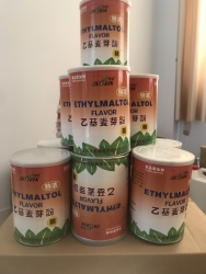 Ethylmatol